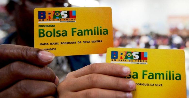 Governo Federal dá maior prioridade às famílias do sul e sudeste em concessões do bolsa família 1