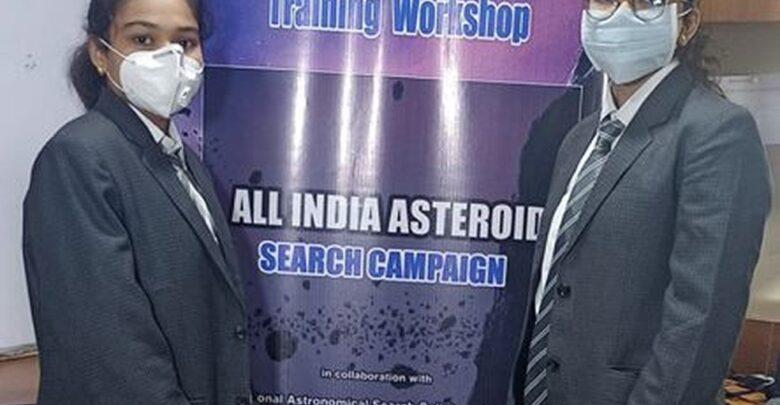 Estudantes indianas descobrem asteroide em direção à órbita da Terra 1