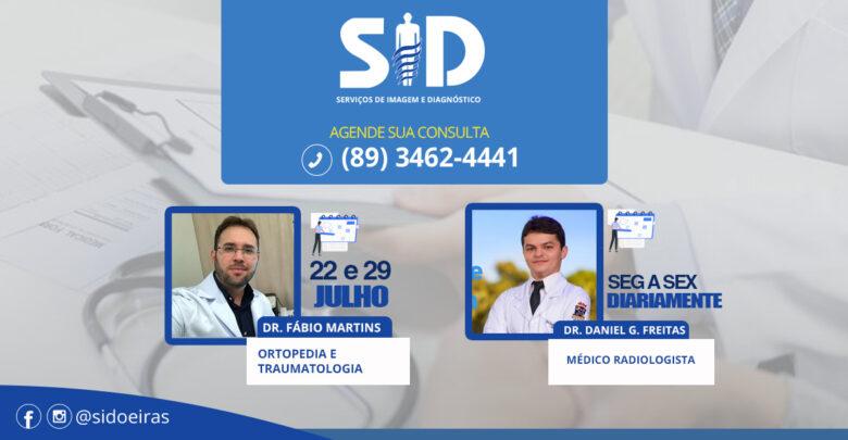 Atendimento médico especializado e realização de exames 1