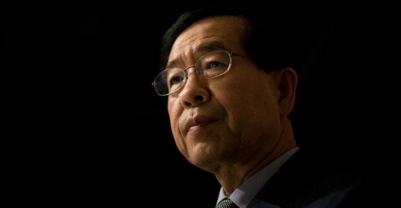 Prefeito de Seul, na Coreia do Sul, é encontrado morto 1
