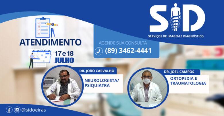 SID - Oeiras:  atendimento médico especializado nesta sexta e sábado 1