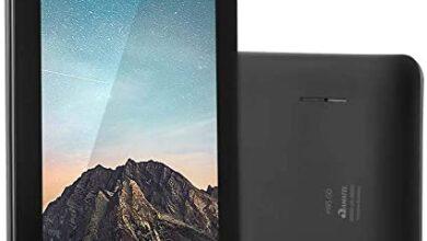 Uespi lança edital para empréstimo de tablet do Programa Auxílio Inclusão Digital 3