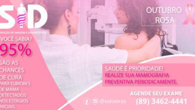 SID Oeiras oferece as melhores opções em EXAMES com equipamentos modernos 6