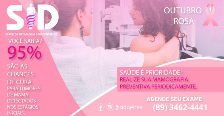 SID Oeiras oferece as melhores opções em EXAMES com equipamentos modernos 1