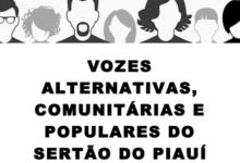 Alunos e professores da UESPI de Picos lançam livro de Comunicação 14
