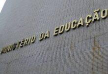 MEC determina volta às aulas presenciais do ensino superior a partir de janeiro 11